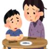 コロナ禍で「ひとり親世帯」は困窮!!明日の食事もままならない家庭に手を差し伸べて!
