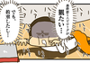 Amazonプライム バチェラー・ジャパン3のエピローグが観たくて観たくて…