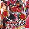 仮面ライダージオウ EP10「タカとトラとバッタ2010」感想