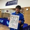 【 試合結果 】平成28年度 全日本卓球選手権 ジュニアの部 宮城県予選会
