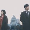 映画「新聞記者」から見える日本の裏側