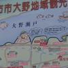 永慶寺大橋