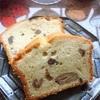 栗とクルミのしっとりパウンドケーキ〜新しいお友達