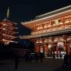 【東京】浅草は昼より夜がおすすめ
