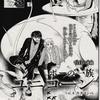 (51)「ユニコーン Vol. 4 カタコンベ」