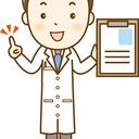 整形外科医の勉強日誌