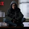 【ジェシカ・ジョーンズ】シーズン2 ネタバレ感想前半(1〜6話)『Netflixドラマ』