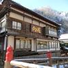 96 福島県☆2日目は東山温泉・向瀧に宿泊