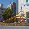 彫刻放浪:茂原(1)