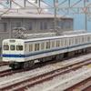 【鉄コレ】東武鉄道 5050系