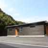 相生町の事務所