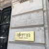 Alkimia(Barcelona, Spain)ミシュラン☆:2018年7月30日・昼食