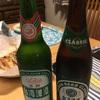 ビールがやってくる!ヤァ!ヤァ!ヤァ!