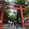旅行記 京都観光 貴船神社参拝