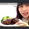 小島愛子まとめ  2020年12月15日(火)  【第10回あいこじの日・ハンバーグを作った配信】(STU48 2期研究生)