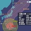 非常に強い台風19号襲来!にも関わらず外出する人に何が起こるのか?