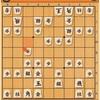 棋譜並べ(6)相矢倉 伊藤沙恵女流二段