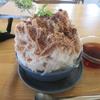 【奈良かき氷】 京終駅舎カフェ ハテノミドリ さん 2021年9月 (奈良かき氷ガイド2021掲載メニュー)