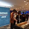 【速報】カンファレンス「Sansan Builders Box 2019」を開催しました