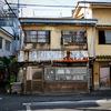 神戸の一角で昭和を歩く(平野市場、伊勢屋)