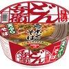 コンビニやAmazonで買える!おすすめのカップラーメン・カップ麺、超ざっくりまとめ2016-2017(美味しいのはどれ?)