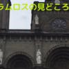 【マニラ】オススメ観光スポット『イントラムロス』の魅力と歩き方【完全ガイド】