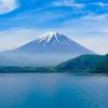 10月4日は「等身大フォトの日」~富士山より高いヒーローは?(*´▽`*)~