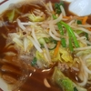 吾作(ラーメン) 野菜醤油ラーメン