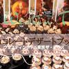 ザ・テラス*チョコレートデザートブッフェ*ウェスティンホテル東京 2019年11月のブログ
