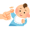 【自分の手を発見!】赤ちゃんのハンドリガードについて