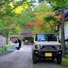 新型ジムニー JB64で遠方出張(世界遺産高野山と神戸の摩耶山天上寺へ)