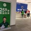 瓜子 ソフトバンクの投資先 中国中古車最大手 動画付き