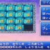 MP日記 FF1 第2回 15パズル