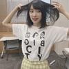 【けやき坂46】8月19日メンバーブログ感想