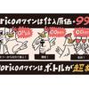 【オススメ5店】千葉・稲毛(千葉)にあるフレンチが人気のお店