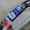 DIY:自転車のタイヤ交換:後輪 自分で出来るか