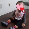 【1歳の誕生日】ファーストシューズをプレゼントしたい。最初の1歩、気になる7足。
