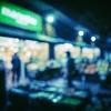 アルバイトの思い出 個人経営のスーパーのバイト(鮮魚コーナーの裏方)