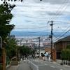 大阪湾の眺望に渦森台へひと上り