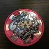 【妖怪ウォッチ】コロコロコミック金はがし限定の妖怪メダル当たりました。コマさんS 極しゃくねつVer.