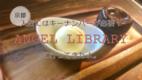 マリベル(MarieBelle)京都2号店!カカオマーケットのカフェ「エンジェルライブラリー(ANGEL LIBRARY)」に行ってきたよ。
