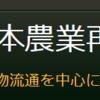 """""""ナナメ""""の知恵"""