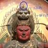【基礎知識】愛染明王とは? - 愛欲を悟りへと昇華させる仏