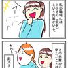 トトさんシリーズ Vol.1
