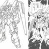 パーフェクトガンダム(最終型)とFAガンダムMk-Ⅱ