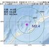 2017年08月08日 02時36分 択捉島付近でM3.4の地震
