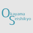 岡山県青年司法書士協議会のブログ