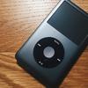 僕の愛用品「iPod classic」。