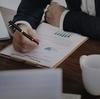 意思決定のための 「分析の技術」 - 最大の経営成果をあげる問題発見・解決の思考法 (後正武)