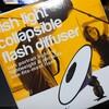 小型なのに反射タイプのソフトボックス「RoundFlash Dish(ラウンドフラッシュ ディッシュ)」を買ってみた!!